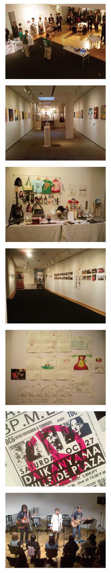PPTEN2012-02.jpg