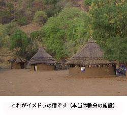 sudan_08c