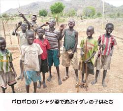 sudan_08e