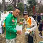 2016.3.26-27 TOKYO outside Festivalに参加しました