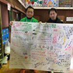 2016.11.27 熊本県益城町で復興イベントを行いました